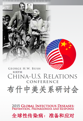 Distinguished Speakers To Address The 6th China-U.S. Relations Conference in Houston